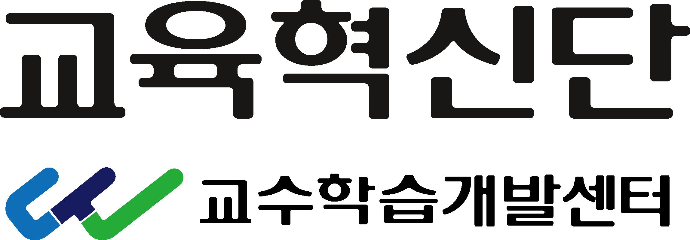ctl logo.png2